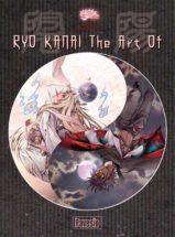 Ryo-Kanai-cover_800